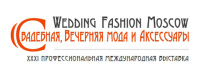 Wedding Fashion Moscow 2017